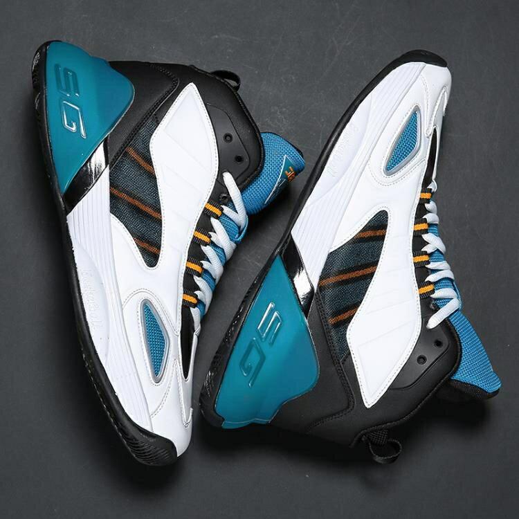 金貝勒男鞋運動鞋新款中邦籃球鞋男耐磨減震實戰籃球戰靴廠家直銷