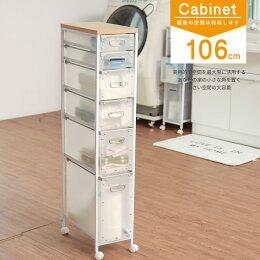 收納櫃 書櫃 Qbox 加高隙縫櫃 T台 完美主義