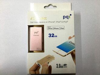 [仁弘通訊]蘋果專用 PQI iConnect 32G USB 3.0 超速雙享碟 OTG 儲存碟 32G