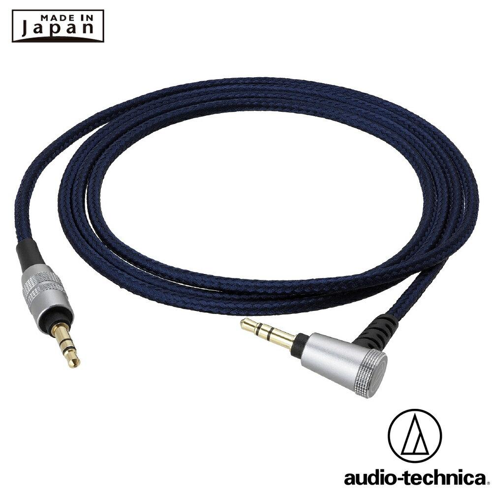 鐵三角 HDC1133 6N-OFC+OFC導體 高純度銅 3.5MM 耳罩式耳機 升級線 | 金曲音響