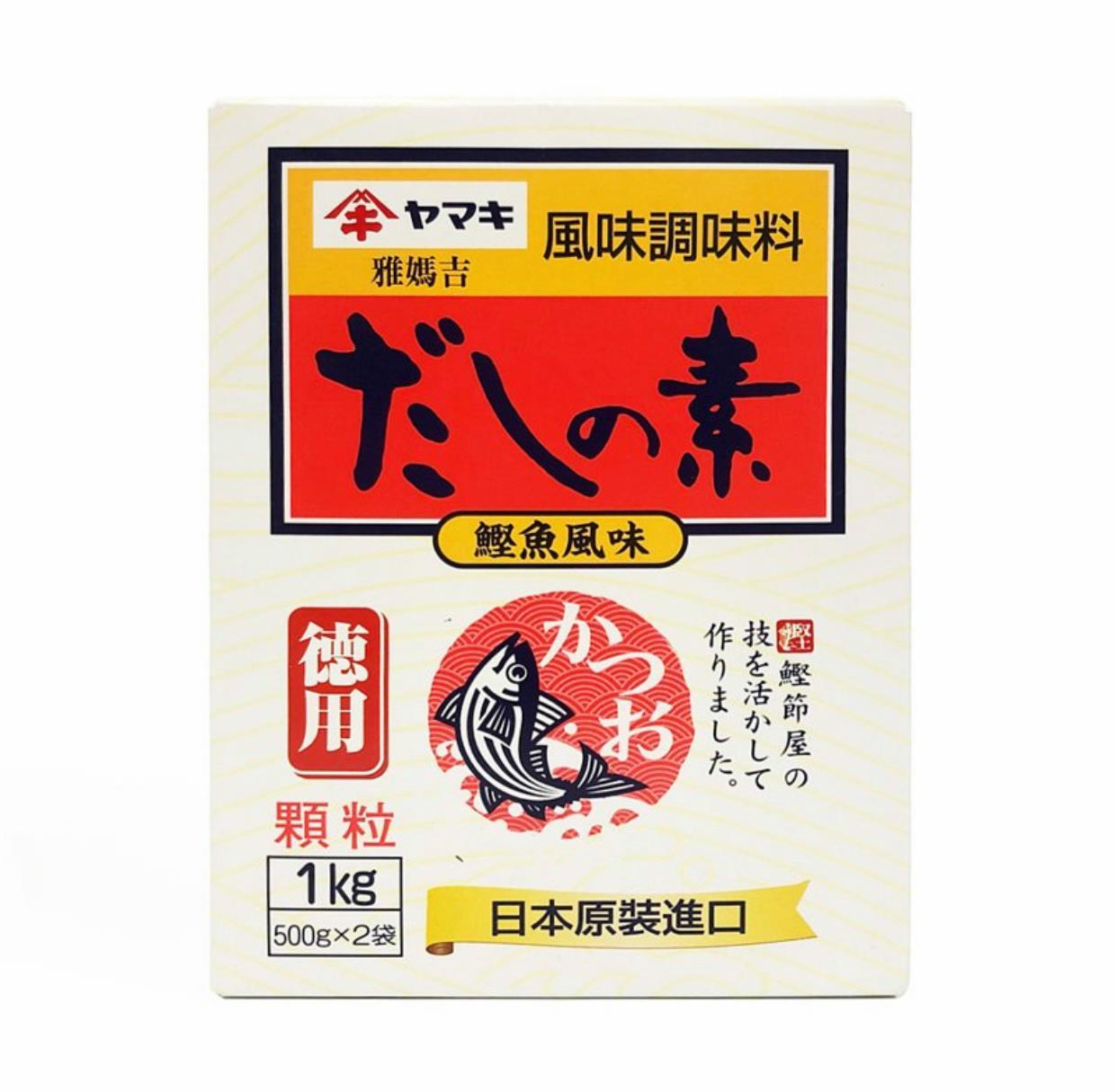 雅媽吉YAMAKI 風味調味粉鰹魚風味 1kg
