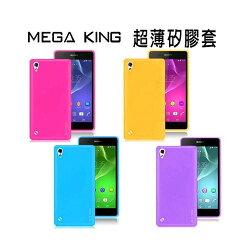 MEGA KING超薄矽膠套SONY Xperia Z1 黃