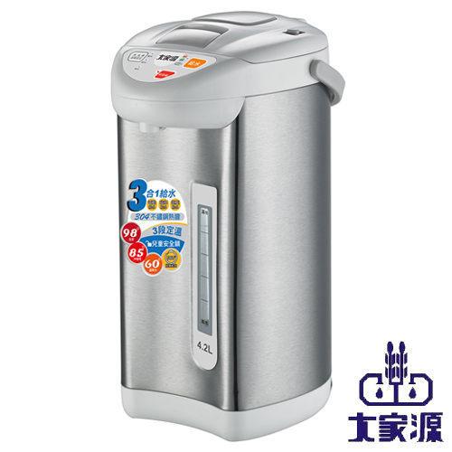 免運費【大家源】304不鏽鋼4.2L三段定溫熱水瓶 TCY-2024