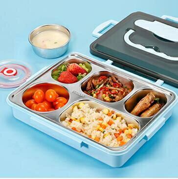 便當盒 304不銹鋼保溫飯盒兒童小學生上班族便攜分隔型分格便當餐盤餐盒【天天特賣工廠店】