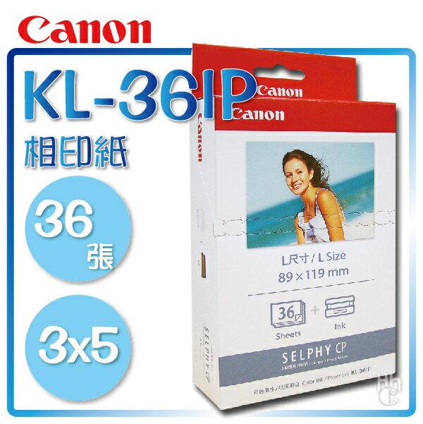➤3X5 相片紙~和信嘉~Canon KL~36IP 相印紙 色帶^(36張^) KL36
