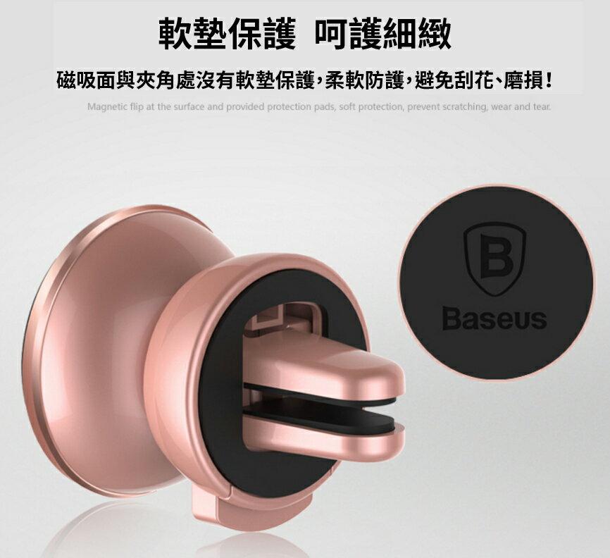 【Baseus倍思】磁悬 360°搖頭車載手機支架/車架/支架/手機/通用 3