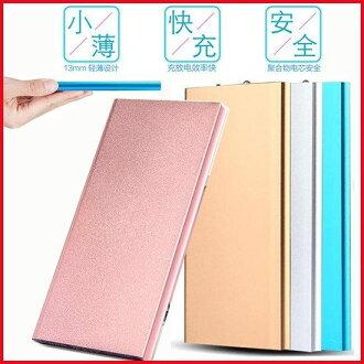 現貨鋁合金超薄大容量超越20000mAH行動電源