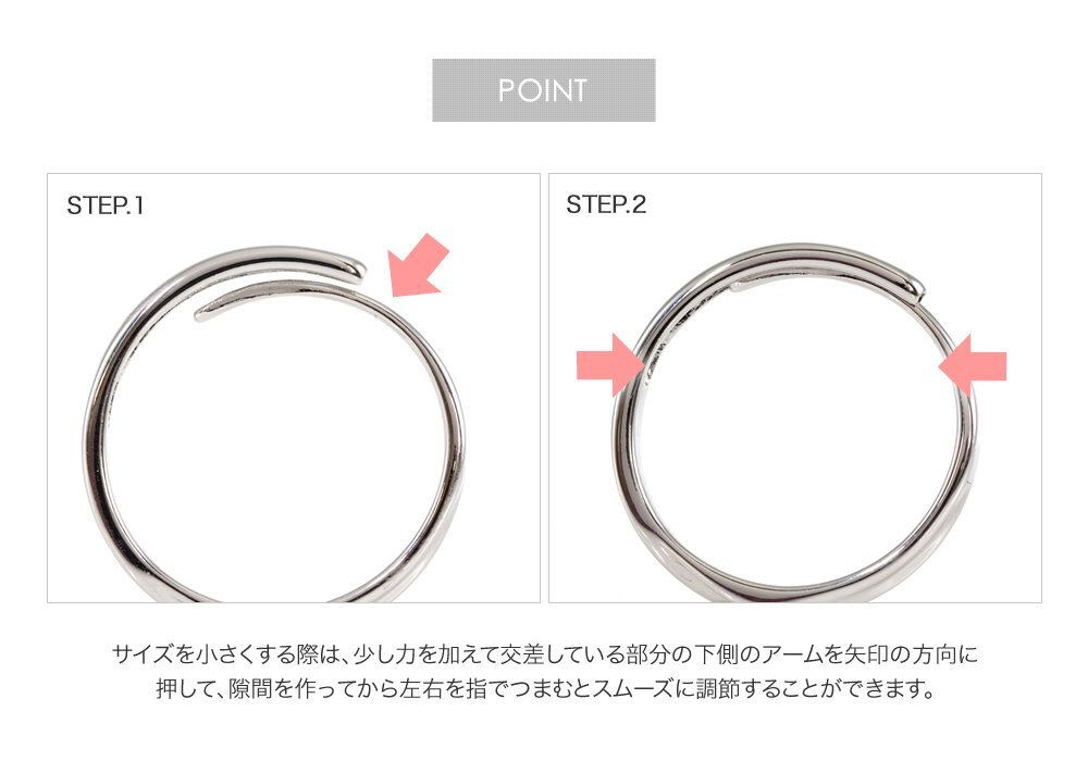 日本Cream Dot  /  925簡約扭結戒指  /  p00008  /  日本必買 日本樂天代購  /  件件含運 5