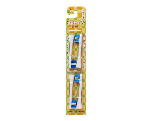 【淘氣寶寶】日本原裝進口*懶懶熊盒裝兒童電動牙刷/補充包4枚 3Y+
