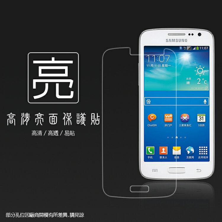 亮面螢幕保護貼 SAMSUNG 三星 GALAXY Win Pro G3812/G3810/G3819 保護貼 亮貼 亮面貼