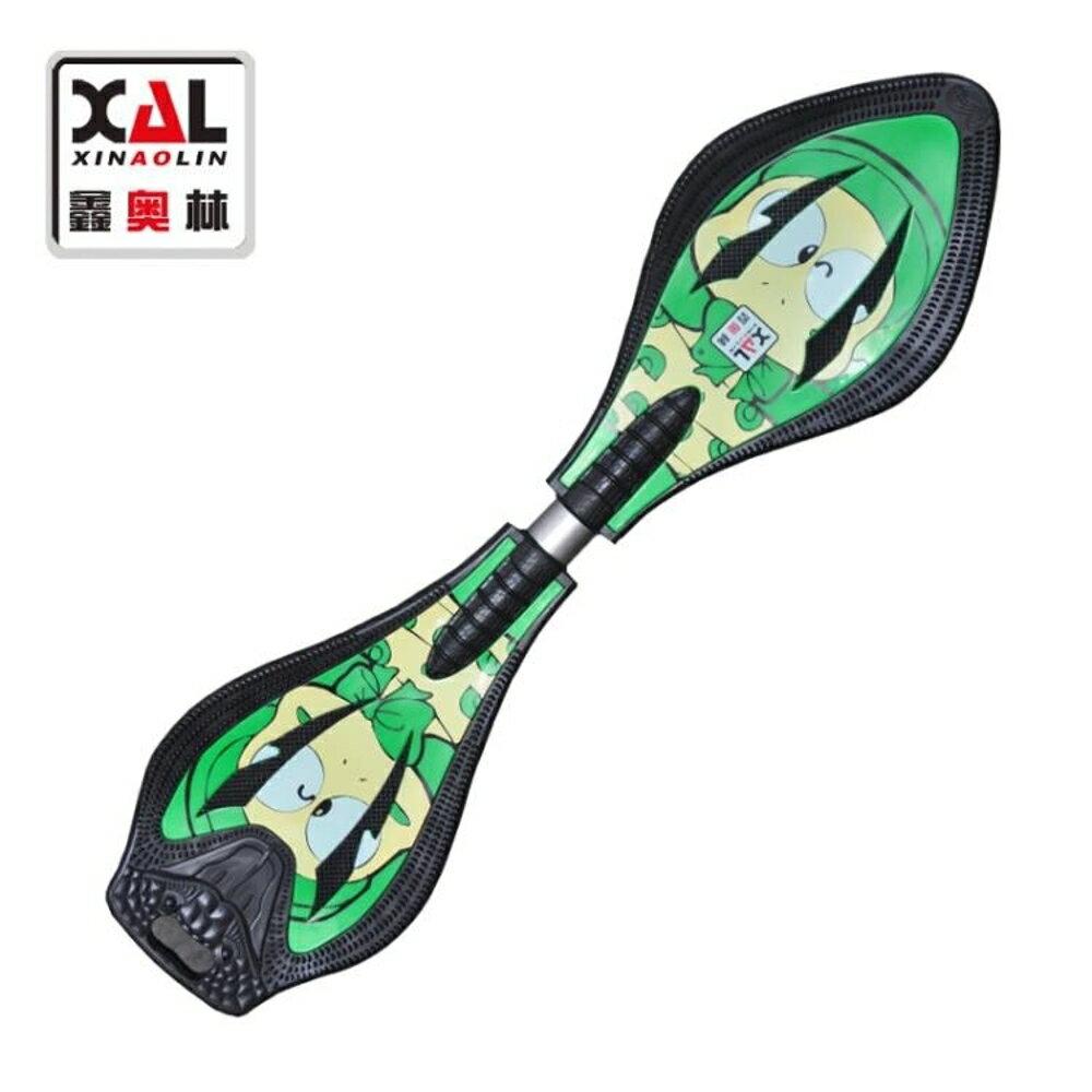 二輪滑板車 鑫奧林滑板車兒童二輪活力板兩輪滑板游龍板靈蛇板 領券下定更優惠