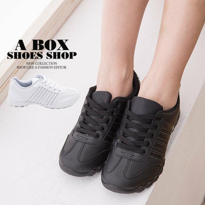 【KBA-32】MIT台灣製 韓國運動風 簡約素面透氣皮革 綁帶休閒運動鞋 黑色/白色 2色