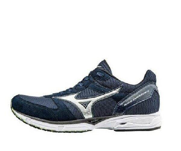 運動世界:MIZUNOWAVEEMPEROR2男鞋慢跑輕量透氣丈青銀【運動世界】J1GA177603【單筆消費滿1000元全會員結帳輸入序號『CNY100』↘折100