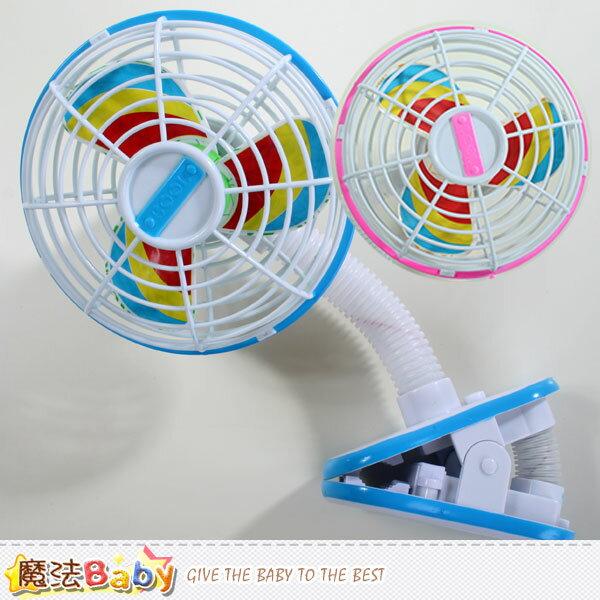 安全夾式風扇豪華款 魔法Baby~c0103