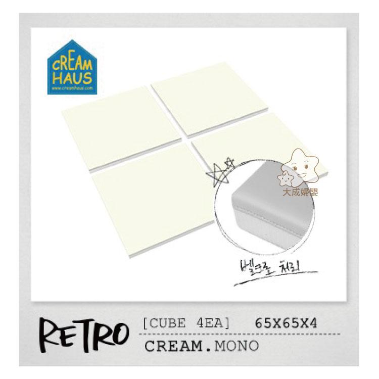 【大成婦嬰】RETRO 奶酪拼拼貼貼地墊系列 - 冰塊貼地墊65x65cm (9種顏色可選) 6