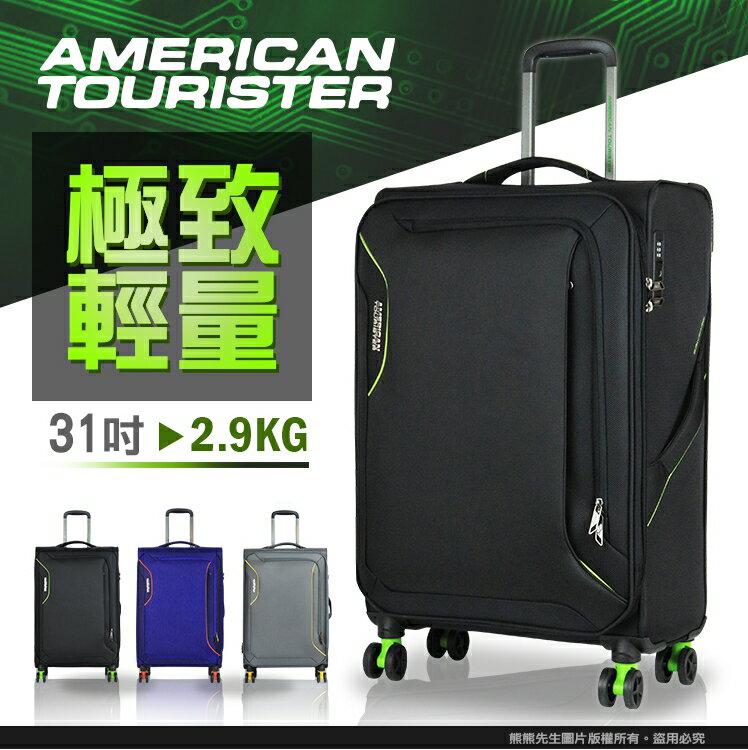 《熊熊先生》新秀麗AT美國旅行者 可加大行李箱 DB7 極輕量27吋旅行箱/拉桿箱/出國箱 Applite 3.0S 飛機大輪出國箱 商務箱 詢問另有優惠價 送好禮