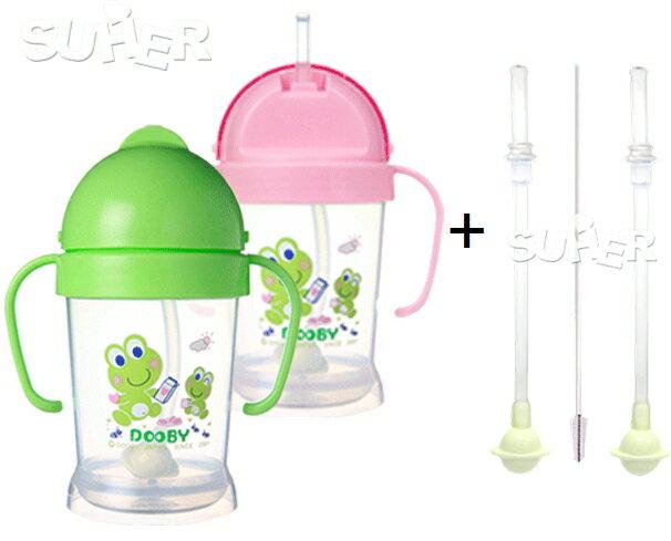 大眼蛙 Dooby 神奇喝水杯 200C.C (綠/粉)+ 神奇水杯專用吸管200cc (2入) 贈清潔刷