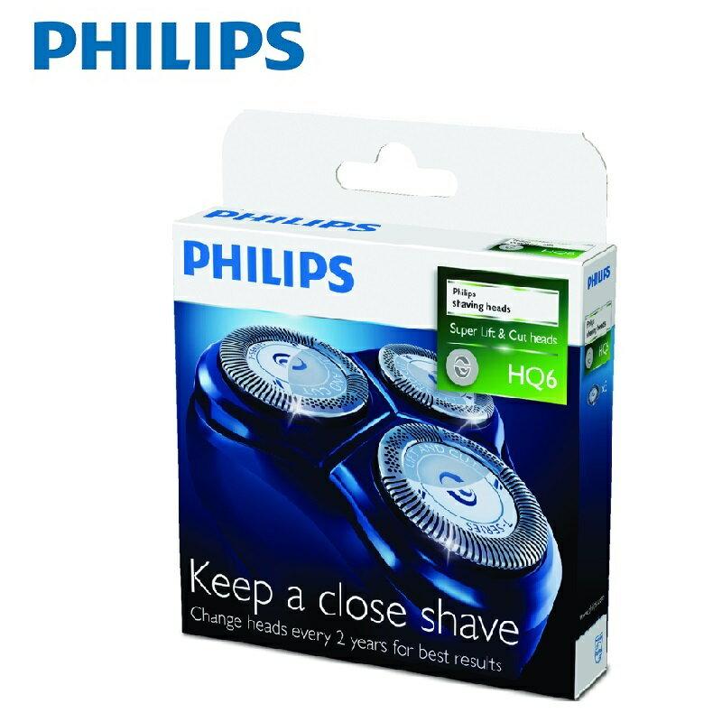 飛利浦PHILIPS極速三刀圈超級雙刀鋒-三片一組(HQ6/50)