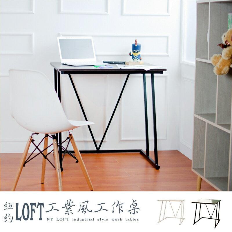 【dayneeds】【新品免運】紐約LOFT工業風80x60cm(胡桃色)工作桌/電腦桌/書桌/辦公桌