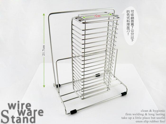 快樂屋? 不鏽鋼直立式 刀具&砧板架 ~通風快乾~收納方便~
