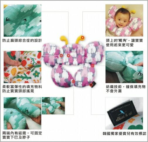 Elbini & co優寶兒 - 護頸蝴蝶枕 (黃色曲線) 1