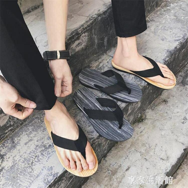 男士人字拖夏季戶外涼拖鞋夾腳拖鞋男休閒沙灘鞋簡約潮流