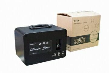 COA~HC806 (HC-806) 黑爵士音箱[鋰電],可播放於百人以上場所,熱音社,會議廳