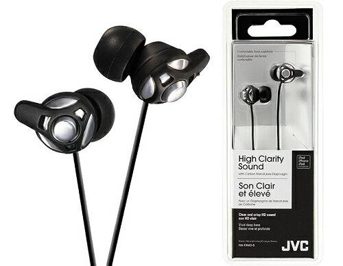 JVC HA~FX40  銀色  高音質密閉型立體聲入耳式耳機 貨附保卡 一年