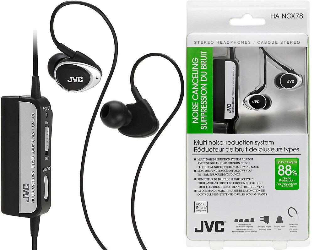 JVC HA-NCX78 降噪式立體聲耳機,公司貨上網登錄一年保固