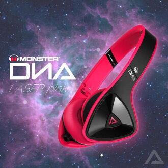 美國 MONSTER DNA ON-EAR (Laser Pink) 耳罩式耳機,公司貨,附保卡,保固一年
