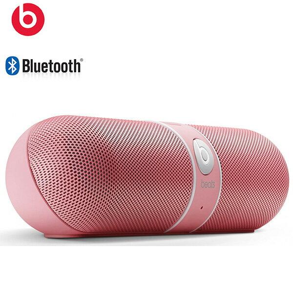 BEATS Pill 2.0 (粉紅色) 無線藍牙喇叭,公司貨附保卡,保固一年