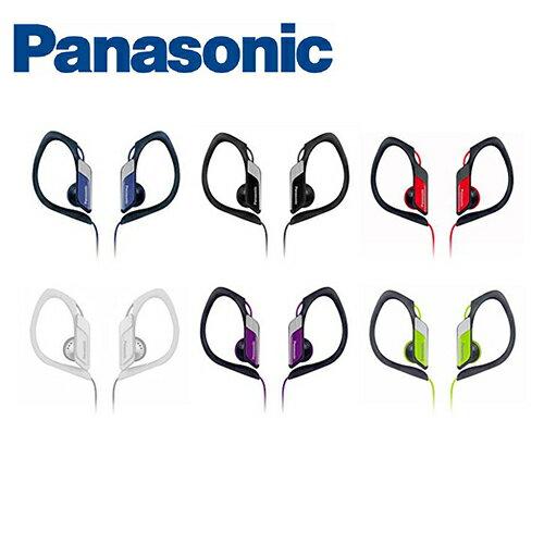 Panasonic RP-HS34 (贈收納袋) 防水運動型耳掛式耳機
