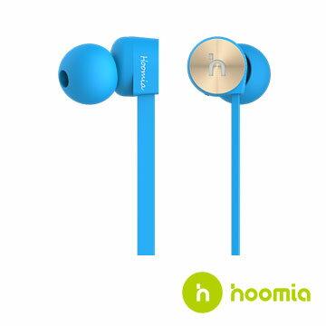 hoomia 好米亞 E1G (夢想藍) 鸚鵡螺入耳式立體聲耳機