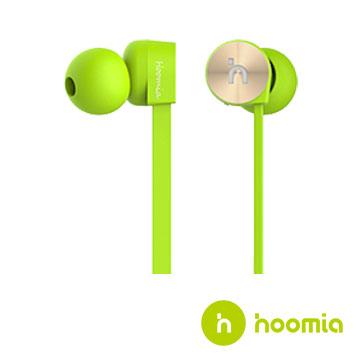 hoomia 好米亞 E1G (好米亞綠) 鸚鵡螺入耳式立體聲耳機
