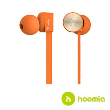 hoomia 好米亞 E1G (個性橘) 鸚鵡螺入耳式立體聲耳機