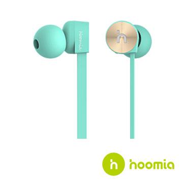 hoomia 好米亞 E1G (Tiffany綠) 鸚鵡螺入耳式立體聲耳機