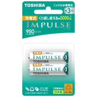 日本製 TOSHIBA 東芝 可回充5000次 3號 輕量版 950mAh 低自放電池(2入),同eneloop Lite