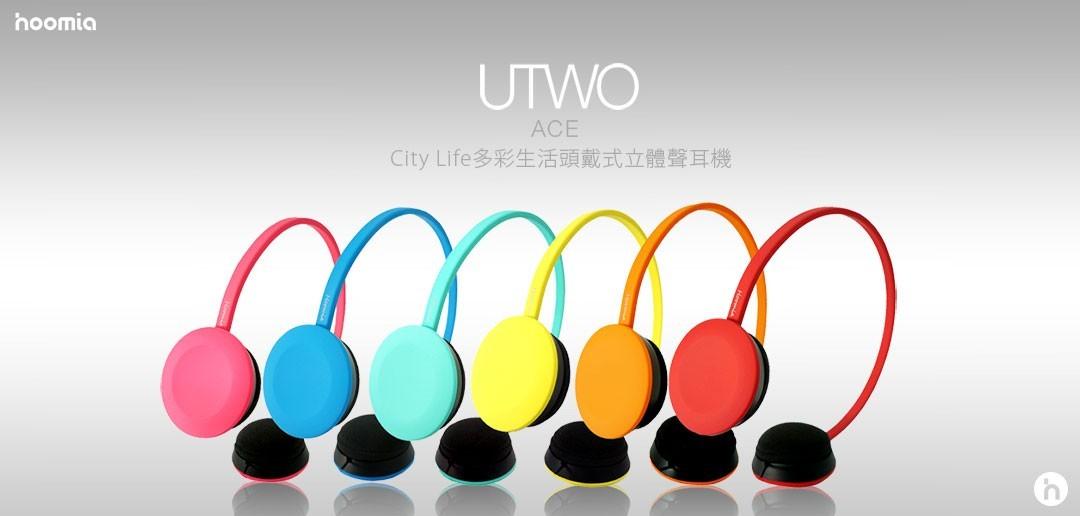 hoomia U2 Ace -多彩生活耳罩式立體聲耳機