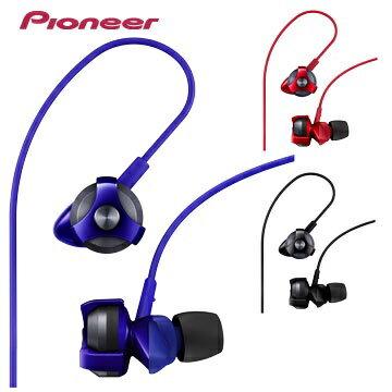Pioneer SE-CL751 Bass Head (附收納袋) 重低音系列,耳道式耳機,公司貨,附保卡保固一年