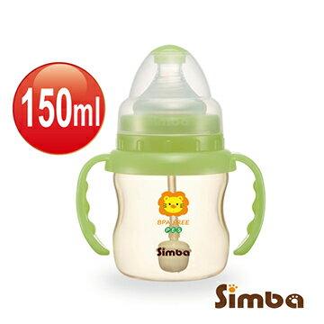 樂寶家:小獅王PES自動寬口把手葫蘆小奶瓶150ml【樂寶家】