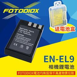 [享樂攝影] Nikon EN-EL9 ENEL9 電池 保固半年 D3000 D5000 D40X D60