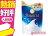 日本牛乳石鹼 Bouncia 美肌膠原牛奶保濕 沐浴乳 (優雅花香型) 400ml 補充包◐香水綁馬尾◐ - 限時優惠好康折扣