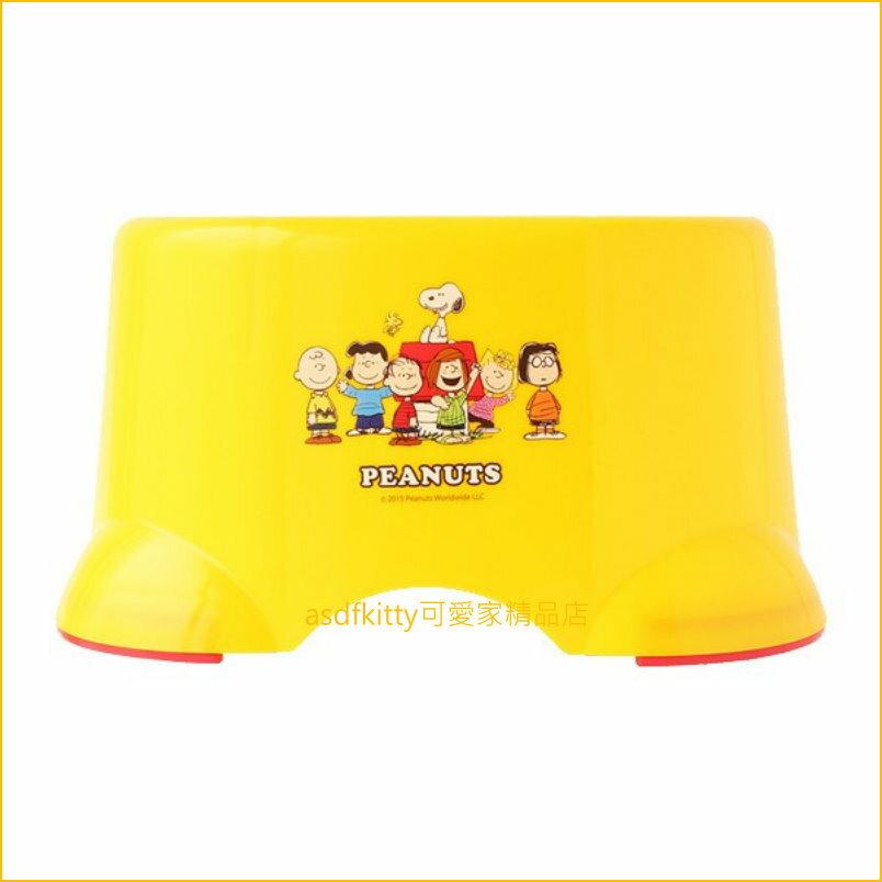 asdfkitty可愛家☆SNOOPY史努比黃家族防滑小椅子/板凳-客廳.浴室都好用-日本正版商品