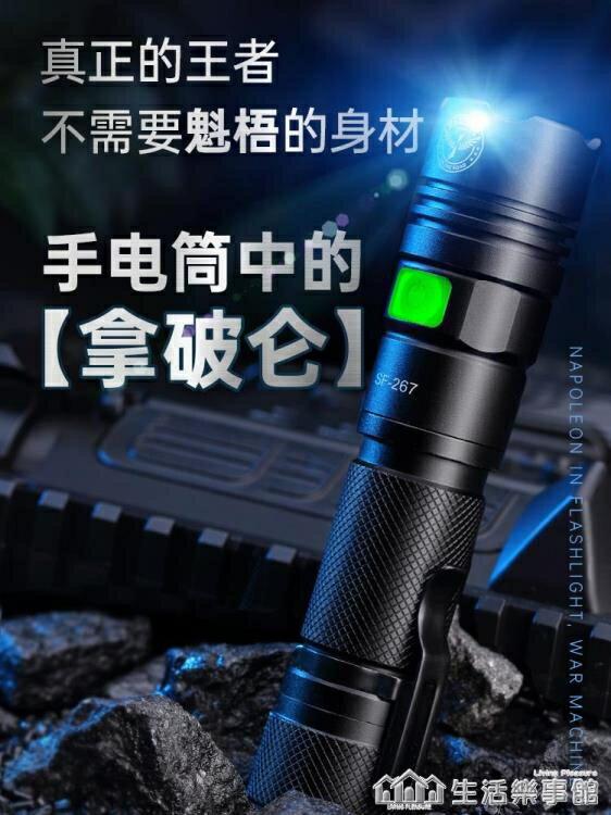 天火強光手電筒可充電超亮遠射多功能戶外家用迷你小型便攜學生燈 愛尚生活