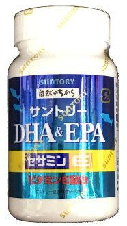 SUNTORY 三得利 DHA&EPA+芝麻明E 120錠/瓶◆德瑞健康家◆【DR572】