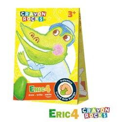 美國 Crayon Rocks 酷蠟石4色- 艾瑞克【3D著色紙,Crayon Rocks 大豆蠟兒童安全蠟筆】【紫貝殼】