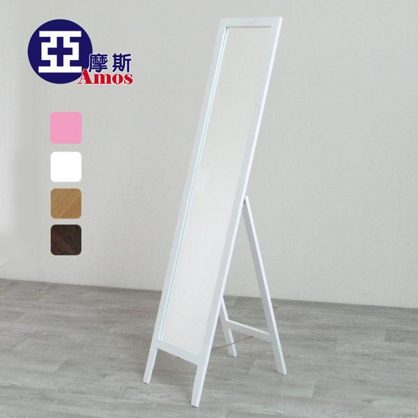 天然松木140x35cm 穿衣鏡 立鏡 壁鏡 全身鏡 鏡子 化妝鏡 Amos 台灣製造 免運 Amos【MAA001】 2