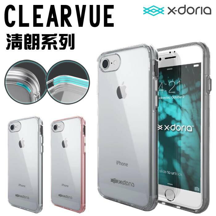【X-Doria】CLEARVUE 清朗系列 4.7吋/5.5吋 iPhone 7/PLUS-防摔減震 氣囊 手機殼/鏡頭加高/保護套/手機套/保護殼/TIS購物館
