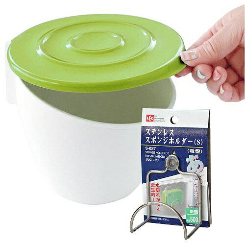 日本創意生活雜貨館:【買就送】日本製造HACHIMAN流理台抗菌吸盤收納筒(送海綿刷吸盤架)