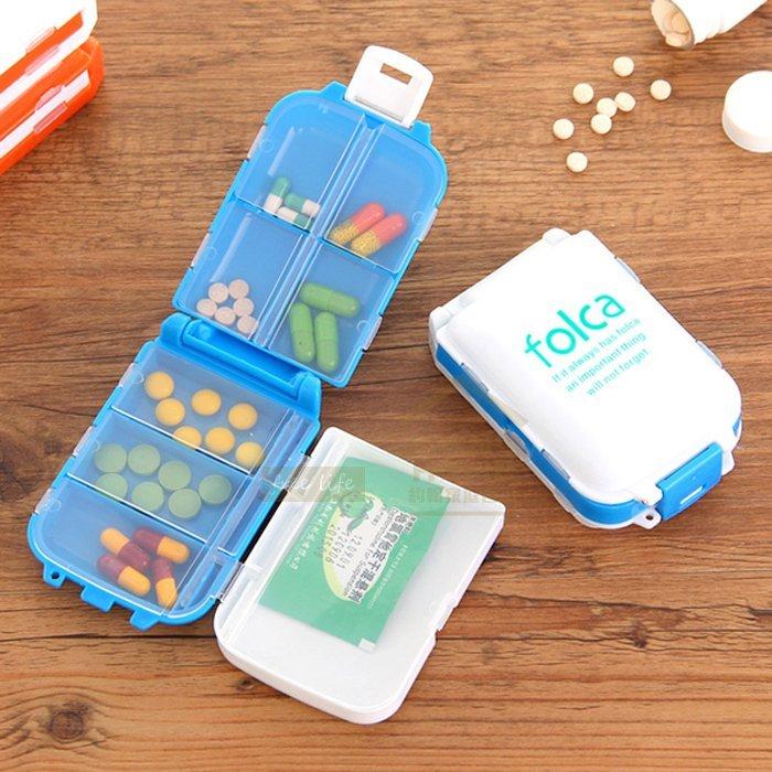 約翰家庭百貨》【SA070】三段折疊8格藥盒 多層多格摺疊藥盒 一週藥盒 旅行藥盒 零件盒 首飾飾品盒 針線盒 隨機出貨
